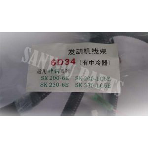 SK200-6E Engine Harness