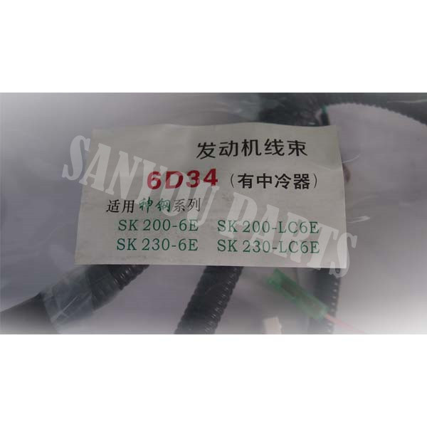 SK200-6E Engine Harness