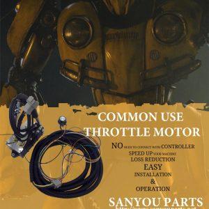 Common Use Throttle Motor,Hitachi Throttle Motor,Kamatsu Throttle Motor, CAT Throttle Motor,Kobelco Throttle Motor, Hyundai Throttle Motor